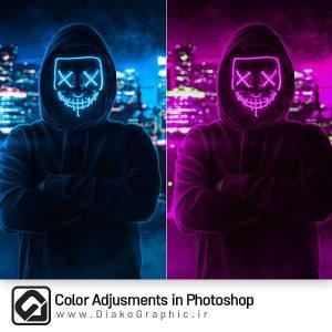 آموزش تغییر رنگ تصویر در نرم افزار فتوشاپ