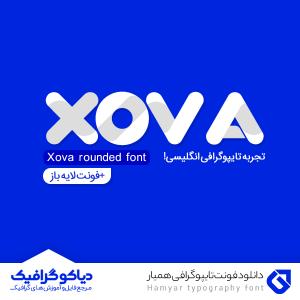 دانلود فونت انگلیسی Xova font