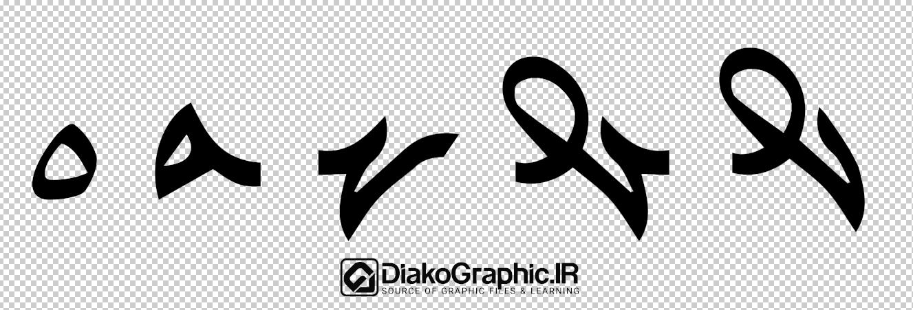 دانلود فونت تایپوگرافی شاهین به صورت لایه باز PSD