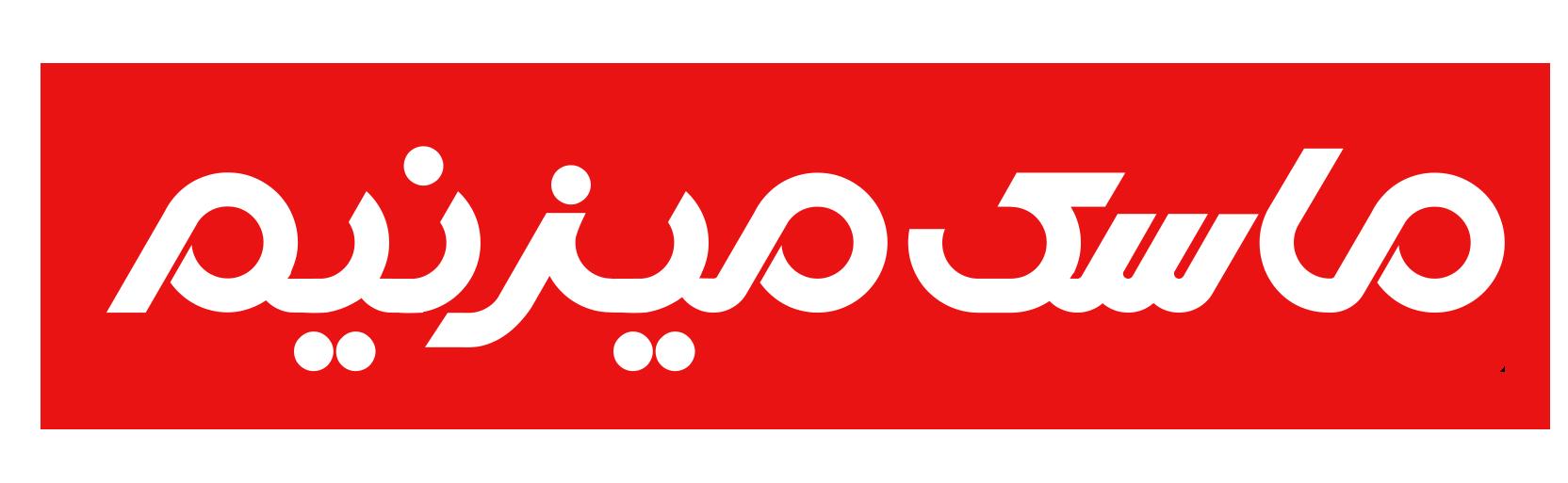 فونت تایپوگرافی فارسی مارال