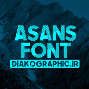 دانلود فونت انگلیسی حرفه ای Asans