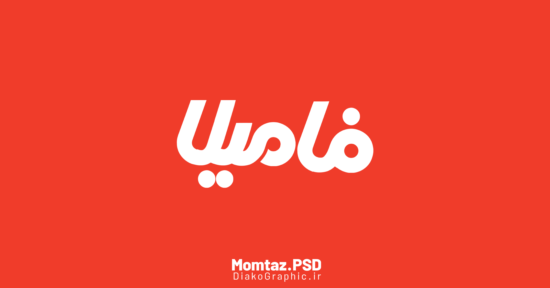 دانلود فونت تایپوگرافی فارسی ممتاز