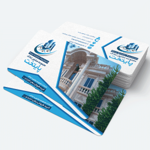 دانلود فایل لایه باز کارت ویزیت مشاور املاک