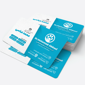 دانلود فایل لایه باز کارت ویزیت داروخانه دامپزشکی