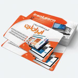 دانلود فایل لایه باز کارت ویزیت آموزشگاه کامپیوتر