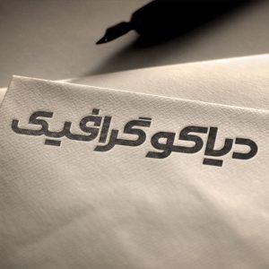 دانلود موكاپ لوگو روي پاکت نامه