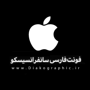 دانلود فونت فارسی اپل